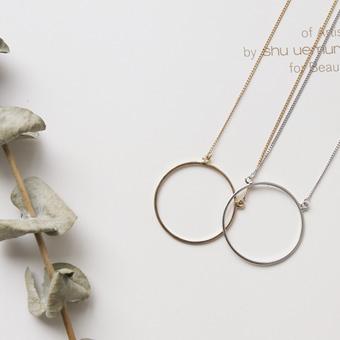 639301 - Unique ring necklace