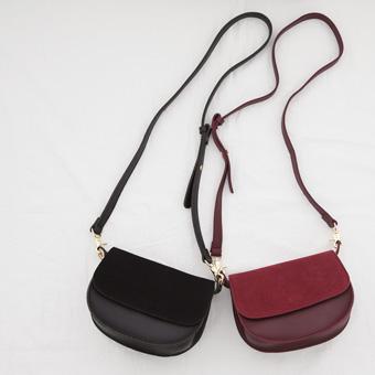 639688 - Twin Half Moon bag