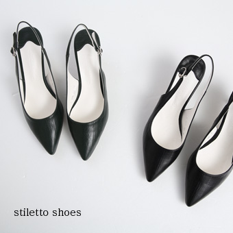652826 - Slim stiletto shoes