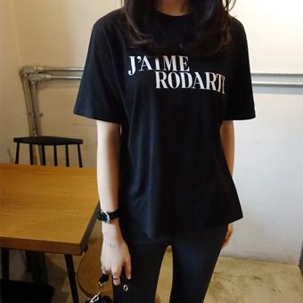 657914 - Core T-shirt guy