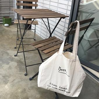 705588 - Tile eco bag