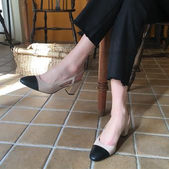752594 - Beige slingback shoes