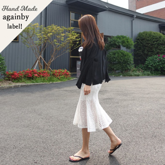 684144 - Tweed lace skirt